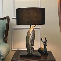 美式复古树叶新古典树脂台灯后现代卧室温馨创意可调光软装饰品 仿古色