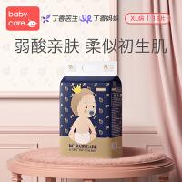 babycare纸尿裤皇室弱酸亲肤宝宝尿裤超薄透气婴儿尿不湿XL码-18片/包