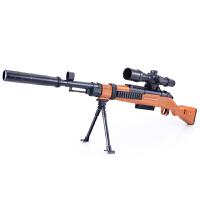 可发射手动狙击枪男孩装备套装水弹抢儿童玩具枪
