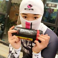 MTP夏季防晒面罩男女户外防尘面巾摩托车骑行面罩护全脸钓鱼装备