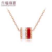 六福珠宝 18K金小蛮腰红白珐琅工艺项链女款套链 定价 L18TBKN0044R