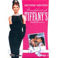 蒂凡尼的早餐(数码修复版)(DVD9)