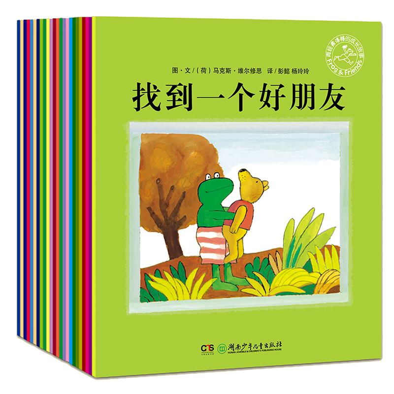 青蛙弗洛格的成长故事全三辑(手偶限量版) 国际安徒生大奖绘本。全球畅销逾千万!当当终身五星绘本3-6岁,为处在性格形成关键期的孩子准备的一份心理自助礼物,鼓励幼儿正确表达情绪与困惑、构筑安稳平和的内心世界及价值观。小蛋壳童书出品