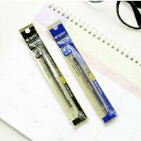 晨光文具 AGR640C3 中性笔芯 考试必备 笔芯0.5 水笔芯学习用品
