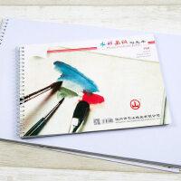 8开16k水彩画纸写生本绘画本子美术水彩纸水溶彩铅本
