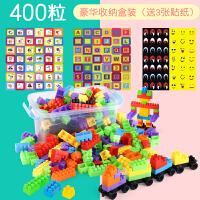 20181115065708093儿童塑料宝宝积木1-2周岁7-8-10益智拼装拼插男女孩3-6岁智力玩具