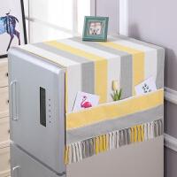 【优选】对开门单双开门布艺冰箱盖布家用蕾丝冰柜防尘罩滚筒洗衣机盖巾帘