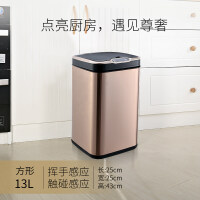 华萍(HP) 智能不锈钢感应垃圾桶踢踢碰碰桶充电两用客厅厨房卫生间厕所
