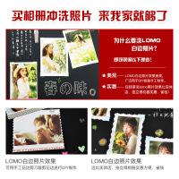 洗照片3寸5寸6寸7 照片冲印打印洗相片网上手机晒洗