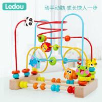 婴儿童益智玩具绕珠串珠积木女孩宝宝6-12个月1-2-3周岁0男孩早教