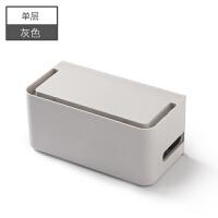 无线路由器收纳盒桌面机顶盒插线板收纳盒宿舍收纳神器电线整理盒 单层灰色 收纳插线板