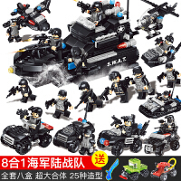 兼容积木拼装玩具男孩子军事6航空母舰六一8儿童10岁礼物 黑色 8合1海军战队