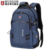 双肩包男商务瑞士背包大容量旅行包防盗电脑包