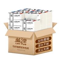蓝漂 竹浆白色抽纸 30包箱装