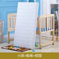 婴儿床实木无漆环保宝宝床童床摇床推床婴儿摇篮床可侧翻HLQHzf03 +棕垫