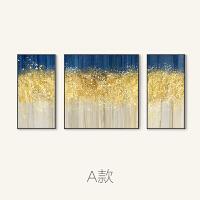【优选】沙发背景墙装饰画现代简约家居轻奢挂画抽象金色美式客厅壁画大气