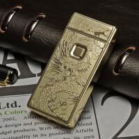 充电打火机 USB防风薄创意钨丝抖音同款点烟器个性男友礼物