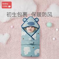 babycare婴儿抱被 新生儿初生秋冬加厚纯棉襁褓巾四季通用包被