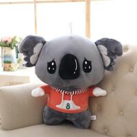 可爱考拉树袋熊公仔毛绒玩具韩国搞怪布娃娃女生超萌玩偶儿童抱枕创意公仔