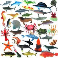 仿真海洋动物模型玩具玩偶海底世界海洋生物模型套装海豚龙虾鲨鱼A