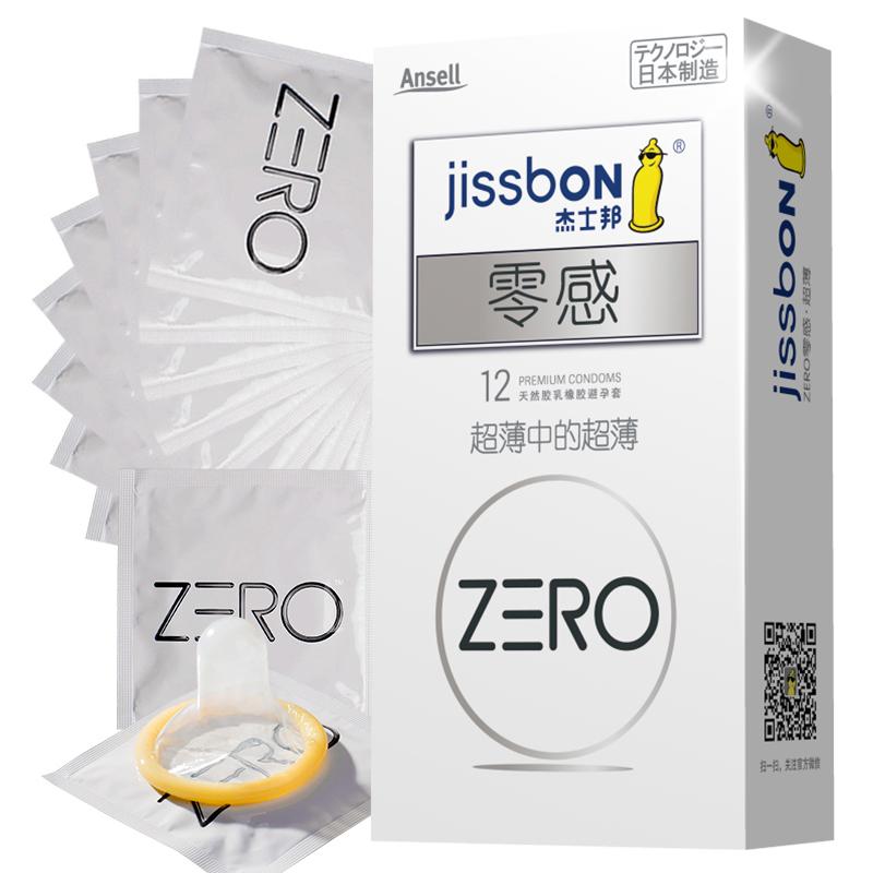 杰士邦 安全套避孕套 ZERO 零感系列 12只 超薄中的超薄 (日本进口 原装品质) 新老包装更换中