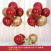 六一儿童节520桌飘气球装饰结婚庆用品气球支架婚房生日布置派对马卡通气球加厚