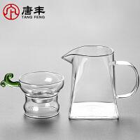 唐丰玻璃茶漏茶滤创意茶叶过滤器茶隔茶叶分离过滤网茶漏网茶滤网