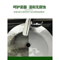 瓷砖清洁剂强力去污剂家用草酸厕所地板水泥地砖划痕修复清洗