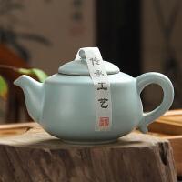 尚帝汝窑茶壶 5款可选150915-394DYPG