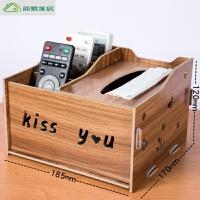 抽纸盒客厅遥控器收纳盒纸巾盒家用客厅简约可爱纸抽盒茶几整理