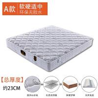 床垫1.5m1.8米床 双人乳胶席梦思床垫 软硬两用20cm加厚定制 A款 礼恩弹簧 羊绒 3E棕 乳胶