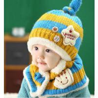冬婴幼儿针织帽子围巾套装套帽 韩版儿童帽子 宝宝毛绒帽婴儿毛线帽