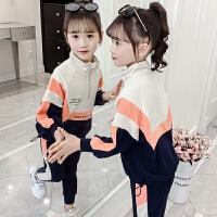 2019新款韩版小女孩洋气童装儿童运动两件套女童秋装套装