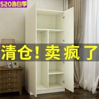 衣柜实木简约现代经济型柜子出租房用两门组装简易家用卧室小衣橱