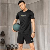 361运动套装男2021夏季新款跑步运动服男士休闲健身两件套训练服