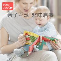 babycare婴儿早教布书 0-3岁立体可咬撕不烂6-12个月宝宝益智书