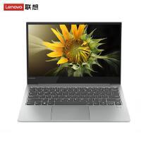 联想笔记本Yoga S730(银色) i5-8265U/8G/512G/13.3英寸超轻薄便携笔记本 180度翻转,金
