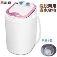 天添富 迷你洗衣机 2.5公斤小洗衣机 洗脱两用  带甩干篮  双旋钮开关