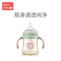 babycare婴儿奶瓶ppsu新生儿宽口径带吸管手柄耐摔防胀气宝宝