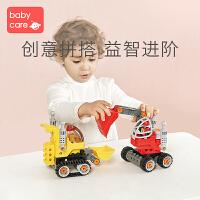 babycare儿童拼插积木益智 大颗粒飞机汽车模型拼装宝宝智力玩具