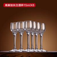 家用玻璃12只白酒杯套装创意分酒器烈酒杯一口杯杯小酒盅酒壶