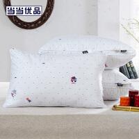 当当优品 低中高精梳棉立体羽丝绒枕头 中款1000g 48*74cm