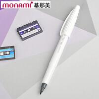 韩国monami/慕娜美4031011 PLUS PEN 白杆黑色水性勾线笔纤维笔绘图笔彩色中性笔签字笔书法美术绘画艺术字涂鸦 当当自营
