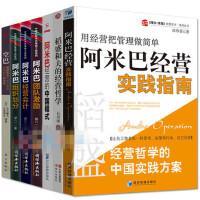 CD光盘 少儿启蒙宝宝教育 双语4CD a波启智音乐
