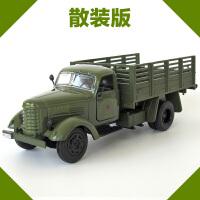 解放牌军事运输卡车模型合金声光回力军事模型XQB 老解放牌卡车(吸塑透明盒包装)