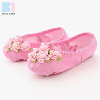 女孩芭蕾舞鞋猫爪跳舞鞋形体鞋儿童舞蹈鞋女童软底练功鞋