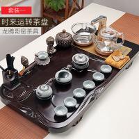 【新品热卖】功夫茶具套装实木茶盘台整套家用陶瓷紫砂茶杯全自动玻璃简约 22件
