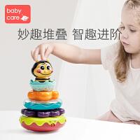 babycare蜜蜂叠叠乐 彩虹套圈圈发光不倒翁宝宝套塔早教音乐玩具