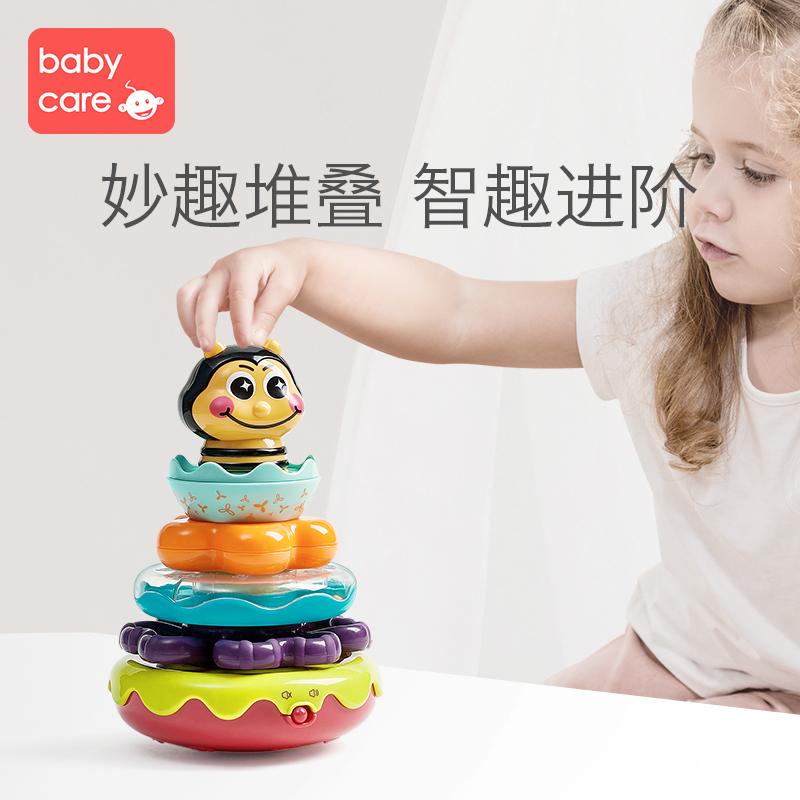 babycare蜜蜂叠叠乐 彩虹套圈圈发光不倒翁宝宝套塔早教音乐玩具 妙趣堆叠彩虹圈 一拆切换手摇铃模式