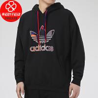 Adidas/阿迪达斯三叶草男装新款运动服休闲上衣宽松舒适连帽卫衣套头衫GP1865